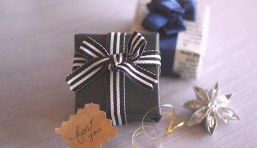 【彼氏・夫】誕生日におすすめの定番ギフト&プレゼント特集!財布・名刺入れなど