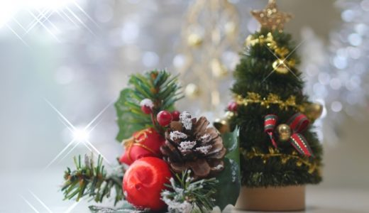 【クリスマス】彼氏に贈りたいおすすめプレゼント10選|2020年最新版