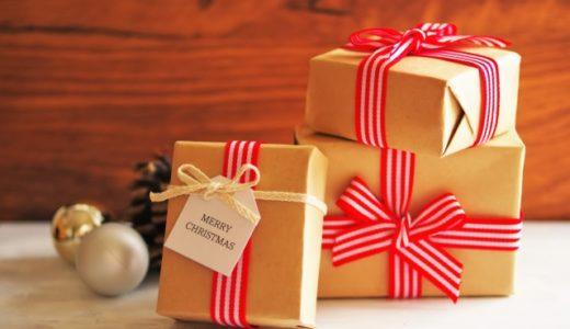 【誕プレ】彼女・妻の誕生日に渡したいプレゼントを厳選!財布、ネックレス、コスメなど