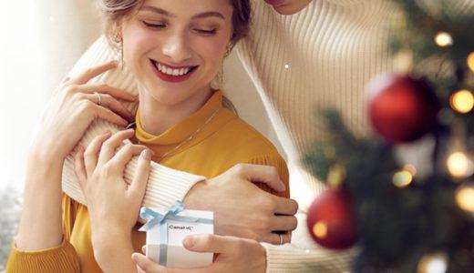 【10代彼女】おすすめクリスマスプレゼント10選〜THEKISS |カナル4℃|サマンサなど
