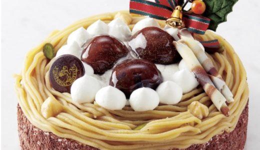 【大丸松坂屋】オンラインで購入できる人気クリスマスケーキ特集