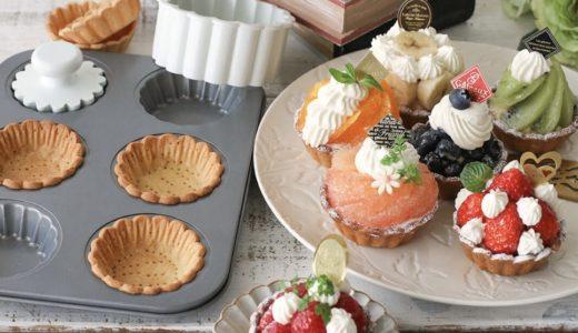 【cotta】お菓子&パン作りに必要なアイテム・グッズ・材料が全部そろうお店!