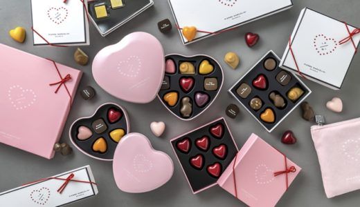 【ピエールマルコリーニ】店舗やアウトレットはどこ?通販でもバレンタインチョコが購入できる?