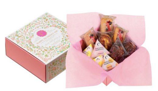 【義理チョコ】おすすめ!安くて見栄えの良いチョコレート特集!会社や職場・上司に渡すのにぴったり♪