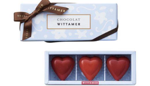 【高校生彼氏】バレンタインの予算は500円〜3,000円以内!安くて美味しい人気チョコレートまとめ
