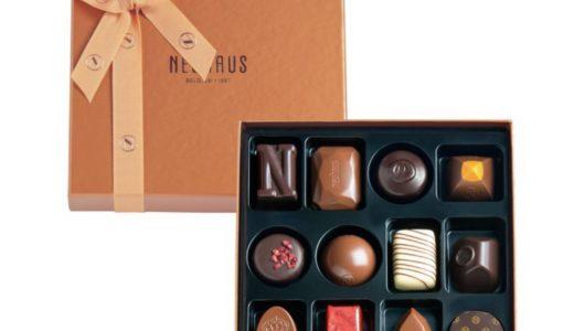【大学生彼氏】バレンタインは市販or手作り?人気の市販チョコ&簡単手作りキット紹介