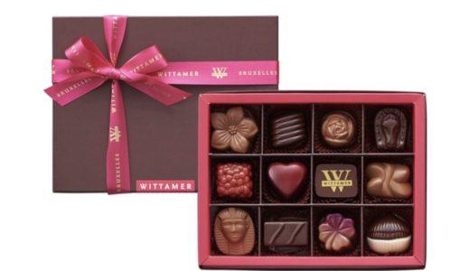 【バレンタイン】悩んだら参考にして!おすすめ人気ブランドチョコレート特集!彼氏・夫・友達に
