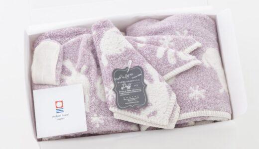 【ベビーギフト】今治タオルを使ったスタイなどが人気でおすすめ!