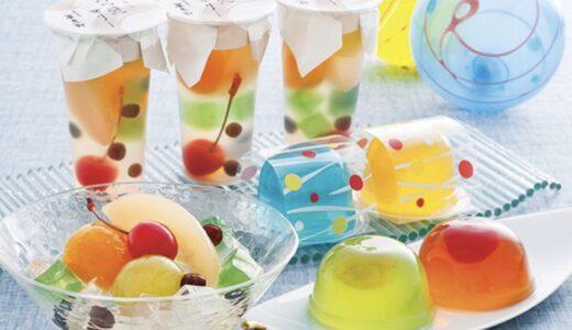 【夏ギフト】先取り!夏に食べたいひんやりスイーツ特集!