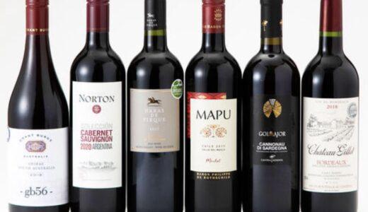 【お祝いやギフトに】赤ワインやスパークリングワインなど!特集