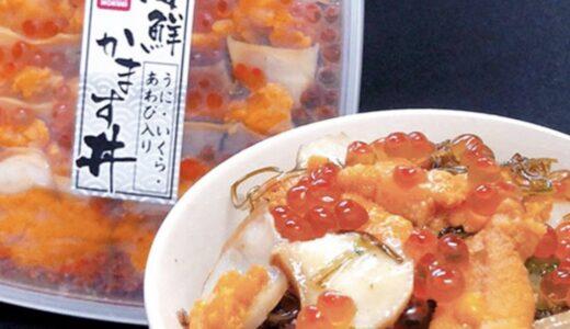 【北海道】お取り寄せグルメ特集!札幌ラーメン、海産物など