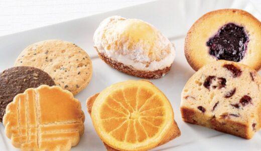 お茶菓子やおもてなしにおすすめケーキ&スイーツ!大丸松坂屋からセレクト