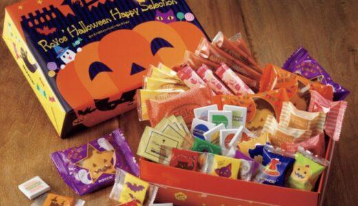 ハロウィンパーティーの手土産にぴったりな可愛いお菓子やスイーツ特集!配る用にも!