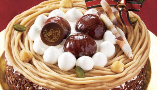 【いちごなし】ショートケーキ以外のクリスマスケーキ特集!ネット予約、通販可能!
