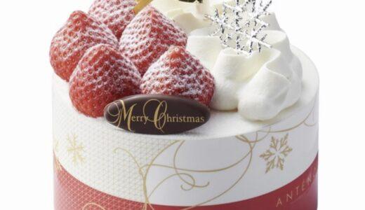 【2人用】小さめクリスマスケーキおすすめ8選!ネット予約、通販可能!