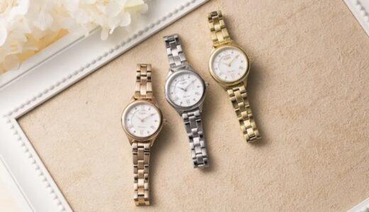 【可愛い腕時計】彼女へのクリスマスプレゼントにおすすめ!防水やソーラー電池式も